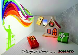 Kartka Boże Narodzenie 2014